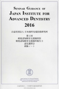 20160212_011